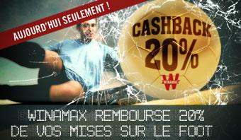 CashBack 20%