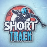 Short-Track : un shot d'adrénaline en cash-game