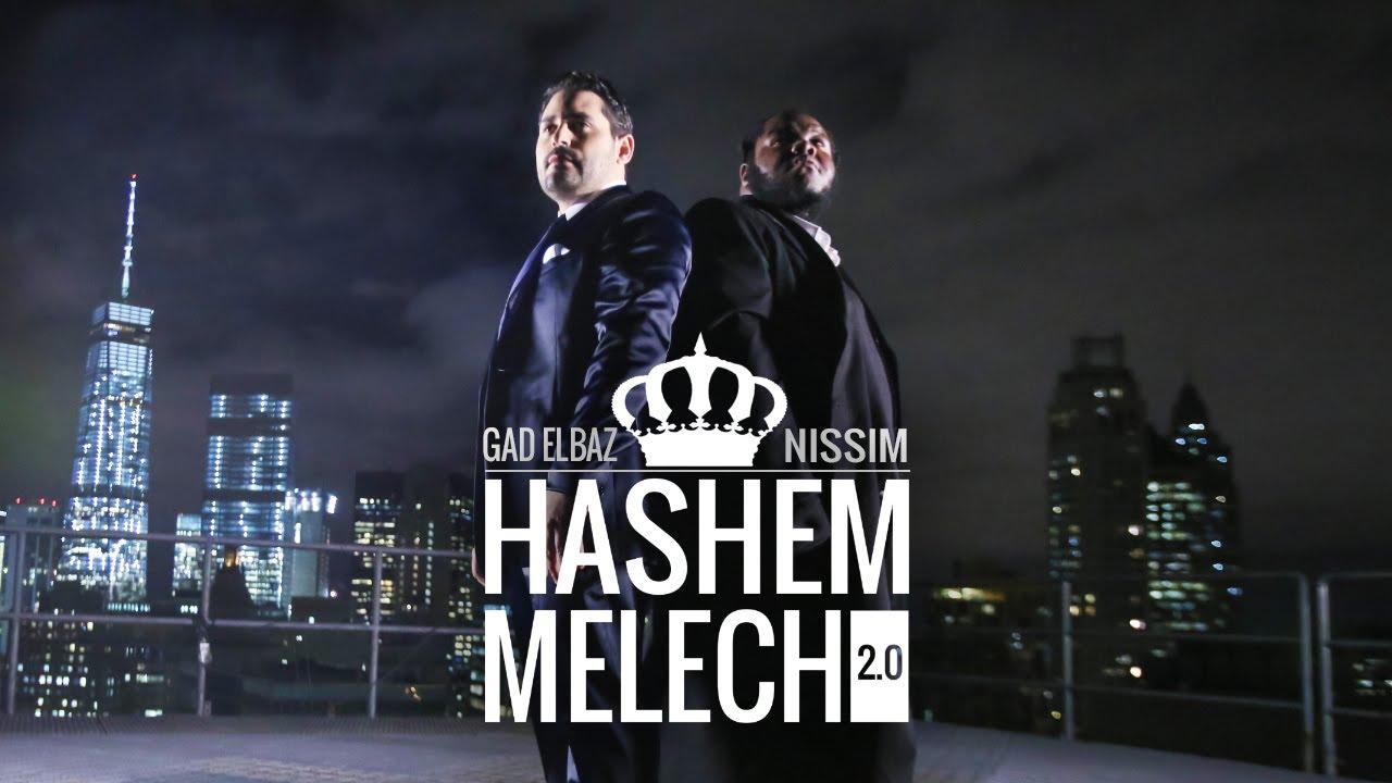 HashemMelech