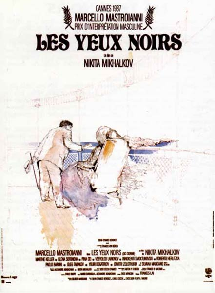 https://static.winamax.fr/img/editorial/wp/2010/12/les-yeux-noirs.jpg