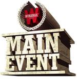 Loge Main Event sur Winamax
