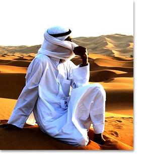 Sunday Surprise, de l'exceptionnel tous les dimanches! - Page 3 Bedouin